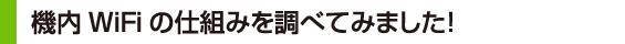 ishi_photo_04