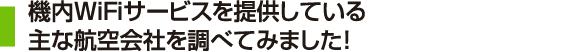 ishi_title_01