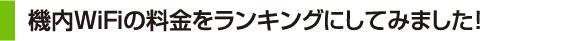 ishi_title_02