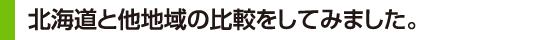 blog_title03