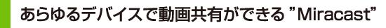 aso_blog_02