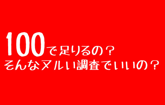 blog_100