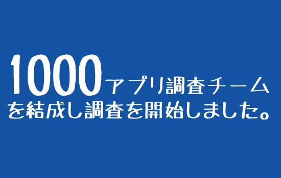blog_1000