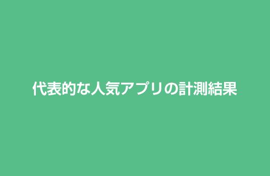 blog_ito_01