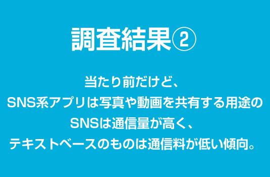 blog_ito_03