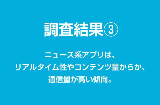 blog_ito_04