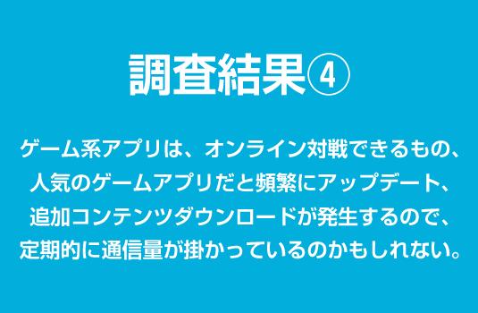 blog_ito_05