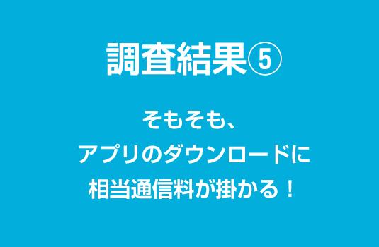 blog_ito_06